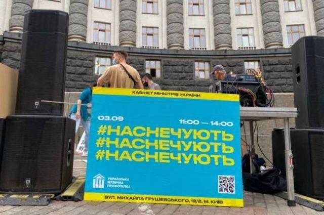 Украинские звезды начали протест  под Кабинетом министров