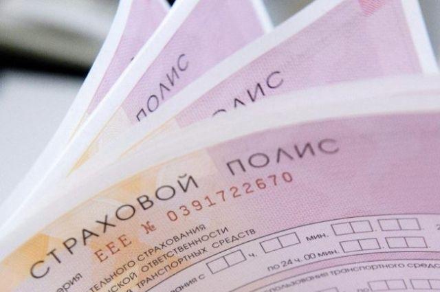 По количеству заключённых договоров ОСАГО Челябинская область занимает 11 место в России