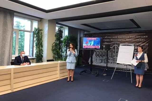 В Тюменской областной научной библиотеке провели «Диктант Победы»