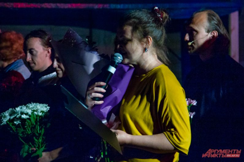 Режиссёром спектакля выступила Анна Агапитова.