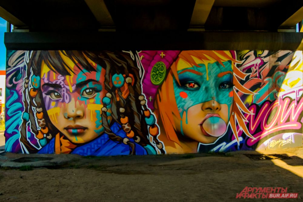 Работа от уличных художников из Новосибирска.