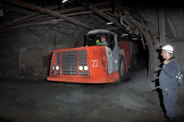 Оно располагается в 300 километрах от Владимирского кобальтового месторождения.