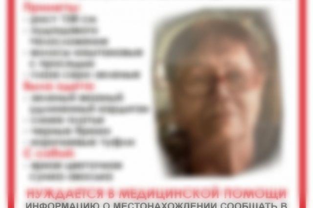 Волонтёры сообщили, что пожилую женщину нашли.