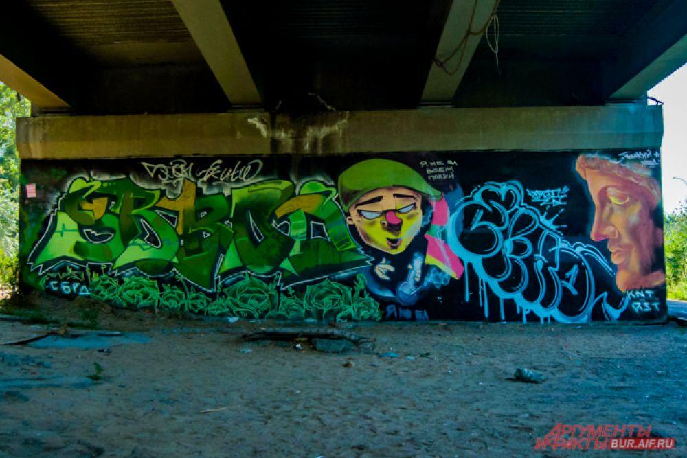 Некоторые граффити портят вандалы, нанося поверх картины нелицеприятные или нецензурные надписи и рисунки.