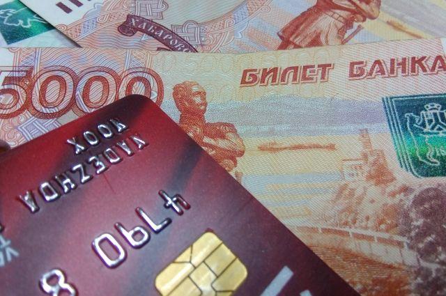 Молодые мужчины оплачивали покупки в магазинах чужой картой.