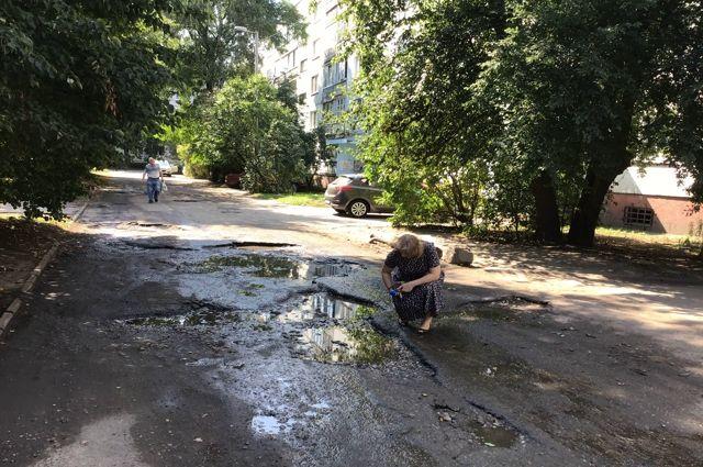 Екатерина Карамарина: «Во дворе у соседей яма на яме».