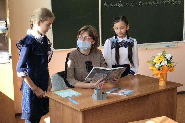 Детям и педагогу важно найти общий язык.