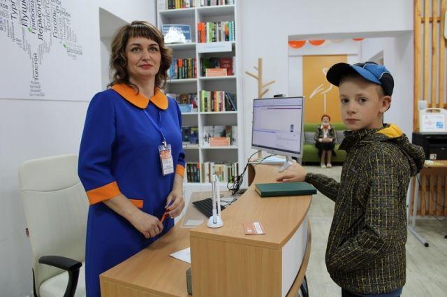 После модернизации открылась библиотека