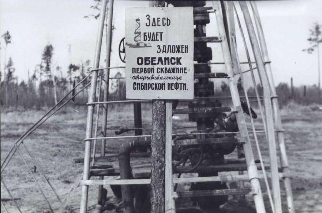 Скважина № 6, давшая первую промышленную нефть Западной Сибири. 60-е годы