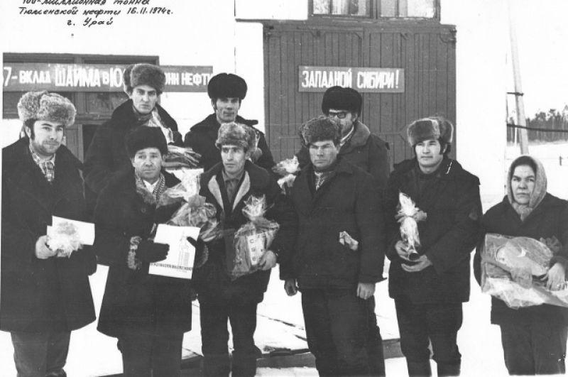 Участники Почетной вахты по добыче 100 миллионной тонны Тюменской нефти. г. Урай. 16 ноября 1974 года.