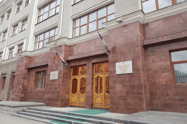 КСП Башкирии выявила нарушений на 62,4 млрд руб за год