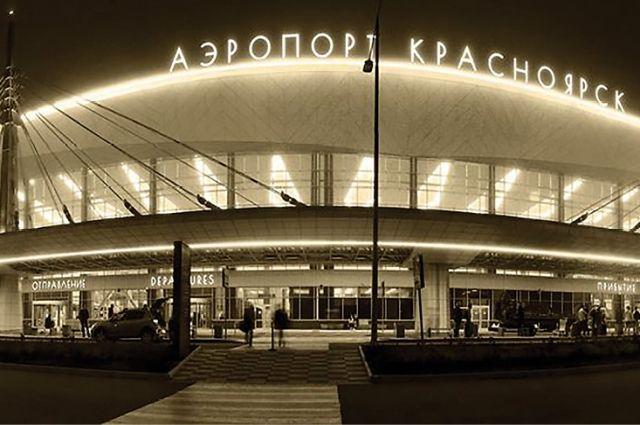 Самолет вылетел в Москву уже в 10:40.