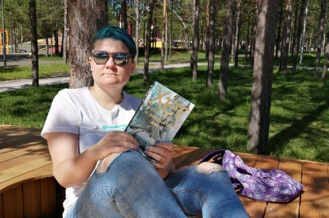 Кристина Куплевацкая