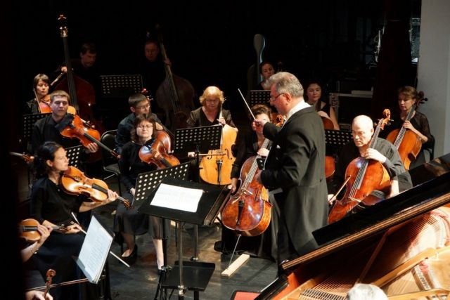 Тихоокеанский симфонический оркестр у руля «Дальневосточной весны».