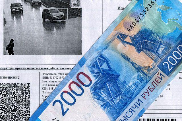 160 млн рублей штрафов ГИБДД взыскано приставами Башкирии с начала года
