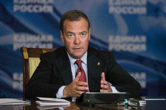 Председатель «Единой России», заместитель председателя Совета безопасности РФДмитрий Медведев.