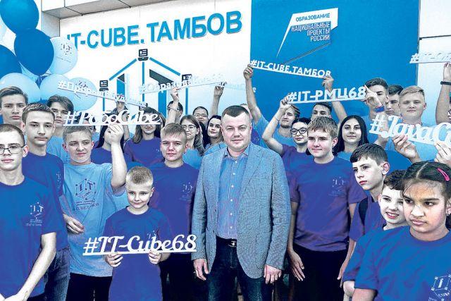 Космической скорости развития пожелал новой образовательной площадке губернатор Александр Никитин.