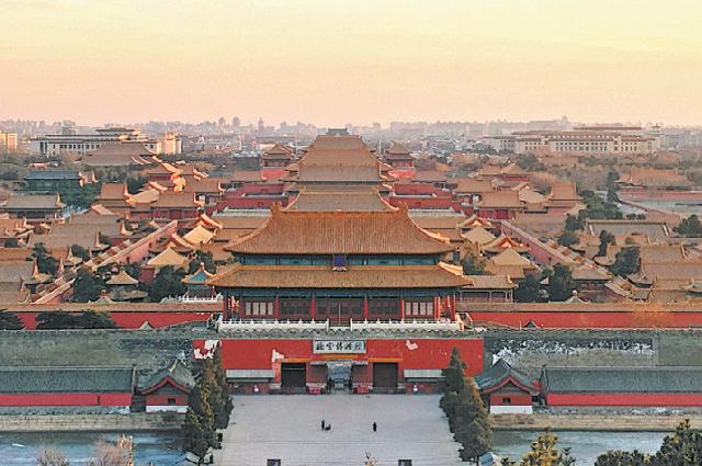 Вид на Запретный город в Пекине с холма Цзиншань.