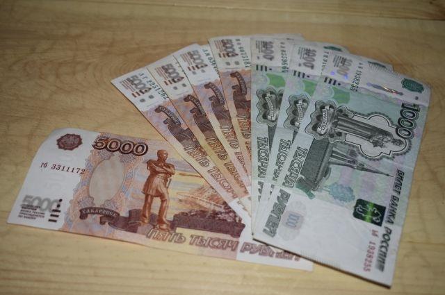 В сентябре безработные оренбуржцы с детьми до 18 лет получат доплату в рамзере 3 тысяч рублей на каждого ребенка.