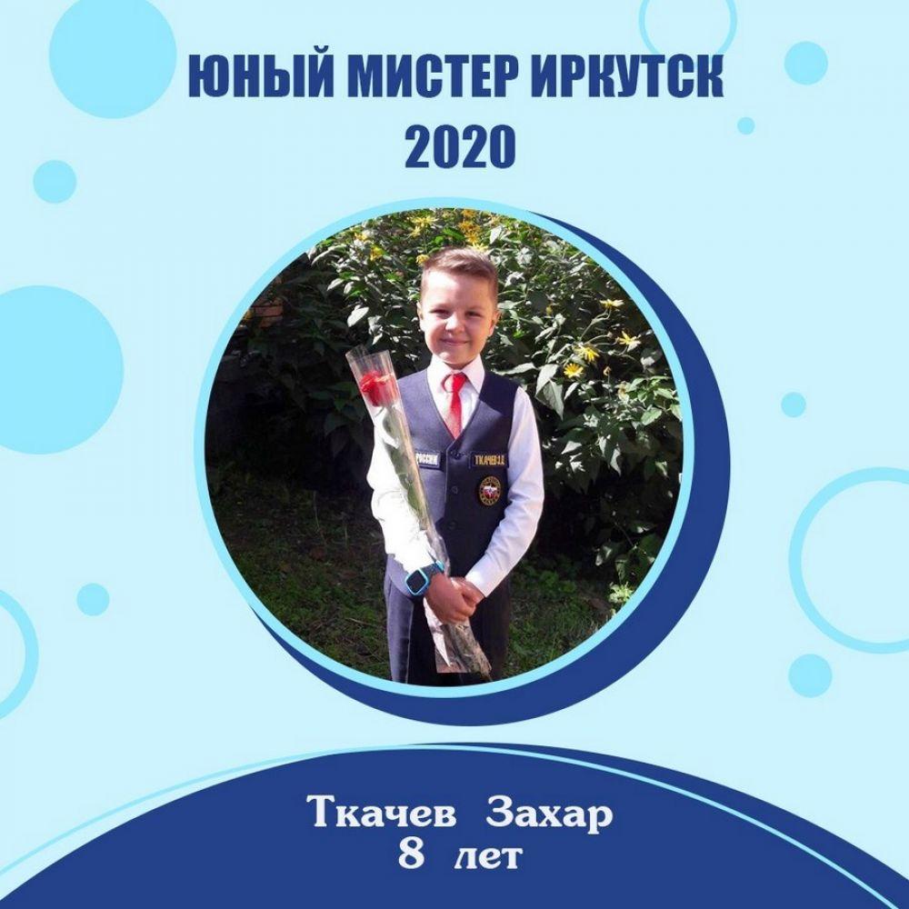 Захар Ткачев