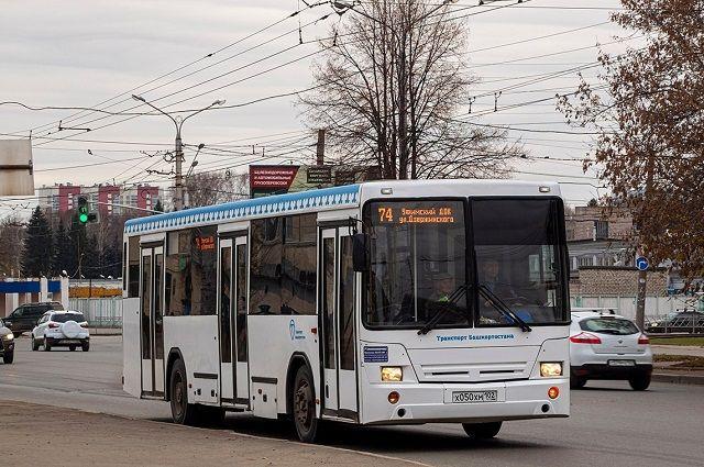 УФАС выступило против сокращения количества автобусных маршрутов в Уфе