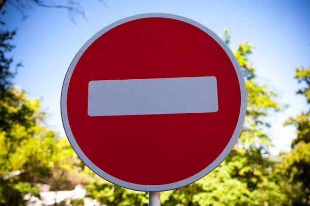 В связи с проведением «Сердца Евразии» несколько улиц в Уфе будут перекрыты