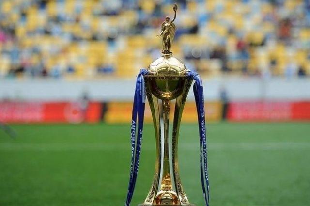 Состоялась жеребьевка второго этапа Кубка Украины.