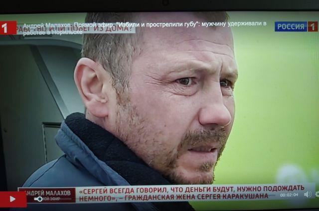 На севере Красноярского края у Сергея якобы отобрали паспорт и не давали уехать домой.