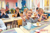 В Оренбурге обсудили проведение торгов на питание для школ и детских садов в 2021 году.