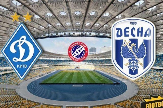 В Премьер-лиге сыграют киевское «Динамо» против черниговской  «Десны».
