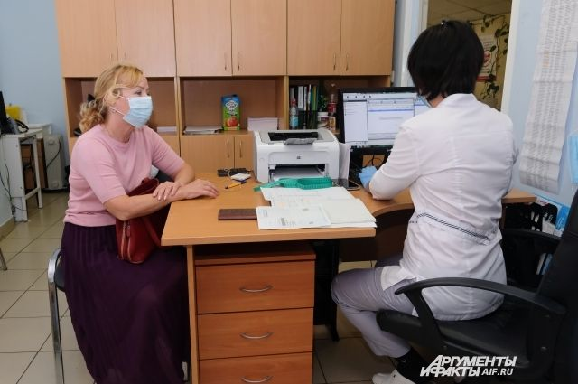 По результатам первого этапа терапевт определит группу состояния здоровья каждого пациента и даст рекомендации.