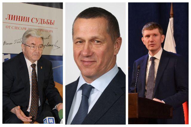 Для Геннадия Игумнова губернаторство стало пиком политической карьеры, для Юрия Трутнева и Максима Решетникова - ступенькой в федеральное правительство.