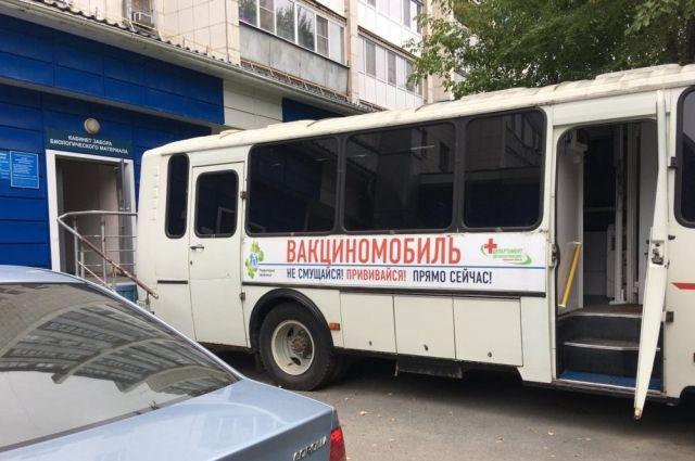 Жители Тюмени могут бесплатно поставить прививку от гриппа в вакциномобиле