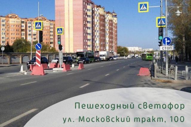 На Московском тракте в Тюмени появился новый светофор