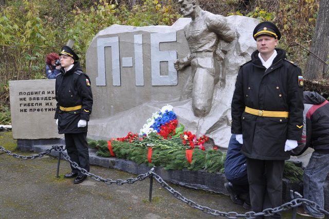 Памятник подводной лодке Л-16
