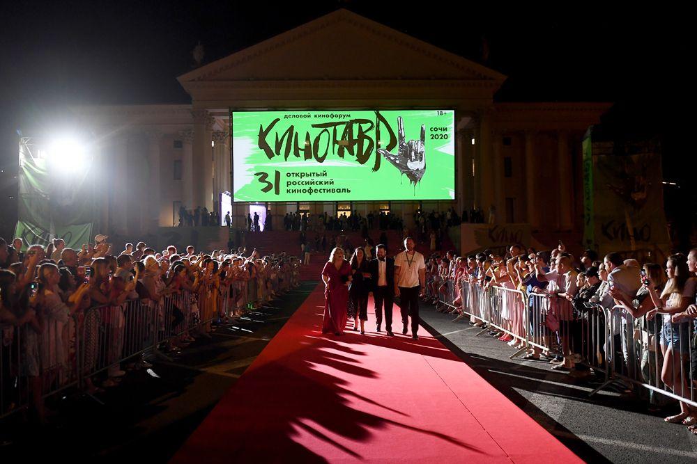 Торжественная церемония  открытия 31-го Открытого Российского кинофестиваля «Кинотавр» в Сочи.