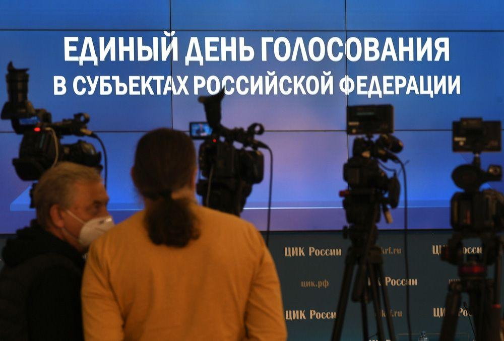 В информационном центре Центральной избирательной комиссии РФ в Москве в Единый день голосования в субъектах Российской Федерации.