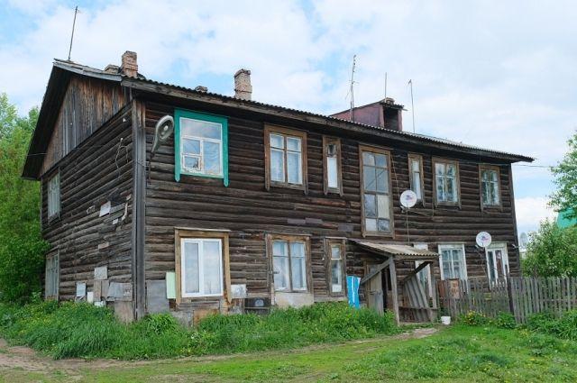 Жители смогут получить выплату за аварийное жильё.