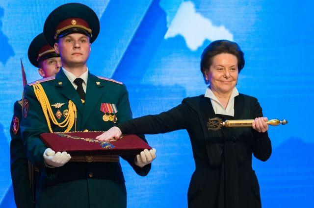 Наталья Комарова приняла присягу