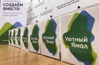 Победил проект Василия Моргунова