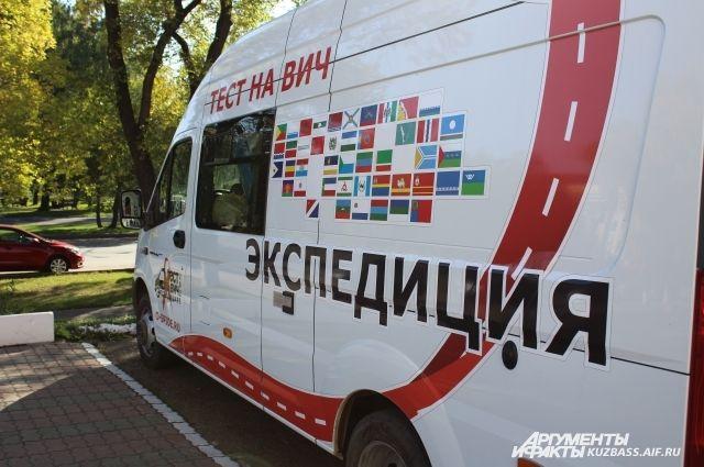 Участники экспедиции уже посетили 24 региона и 121 город.