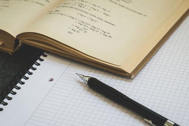 Тюменских школьников приглашают на математический конкурс «Я решаю!»