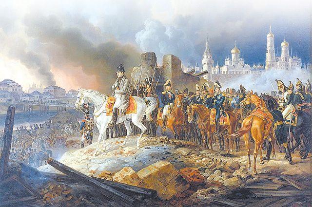 Добиваясь дружбы путём войны, главное – не перегнуть палку, как это сделал Наполеон в 1812 г. После сожжённой Москвы речи о союзе быть уже не могло. «Наполеон в горящей Москве», Адам Альбрехт (1841).