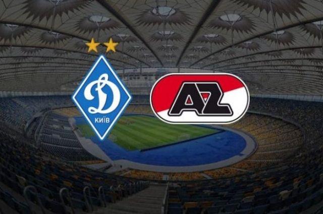 В поединке Лиги чемпионов встретятся «Динамо и «АЗ» (Алкмаар)