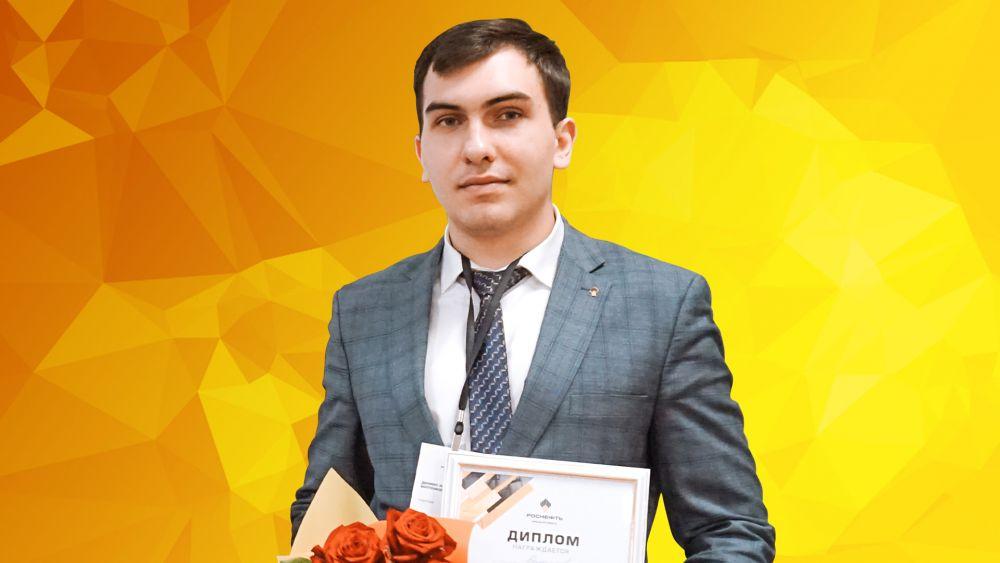 Ведущий специалист отдела мониторинга и контроля собственности Даниил Болтенков.