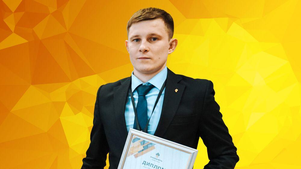 Инженер 1 категории сектора производственного планирования и анализа Алексей Русинов.