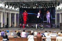 День города Москва отметила без традиционных массовых торжеств, но праздник всё же состоялся, хотя и по новым правилам Концерт ко Дню города от телеканала Москва 24 на ВДНХ.
