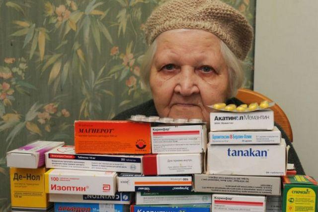 На лекарства никаких денег не хватит.