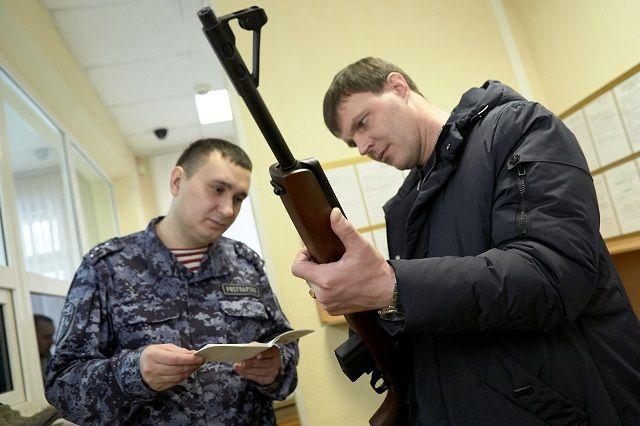 Размер вознаграждения за добровольную сдачу оружия изменился в Башкирии