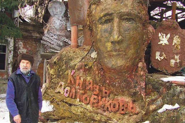 С экскурсантов Христенко денег никогда не брал, был уверен: музей – это народное достояние.